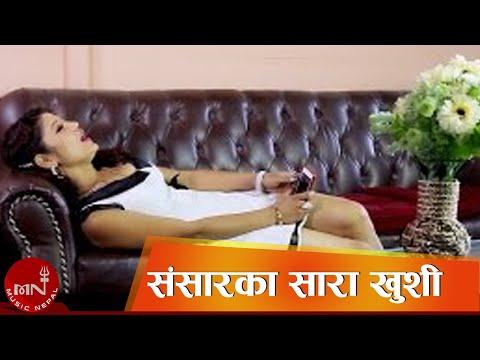 Latest Super Hit Song 2015 Sansaraka Sara Khusi By Anju Pant Hd video