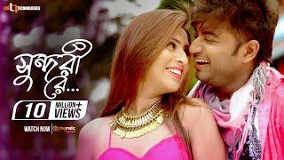 O Sundori Re (FULL HD) | Ami Tomar Hote Chai | Mim, Bappy | Anonno Mamun | Satrujit, Roshni Dey
