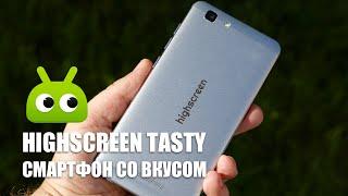 Обзор Highscreen Tasty
