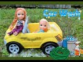Elsa and Anna Car Wash! Toddlers Elsya and Annya Play in Soap...