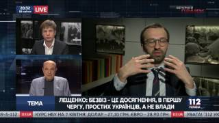 Лещенко на 112: безвиз - это праздник граждан, политики и так ездили без виз