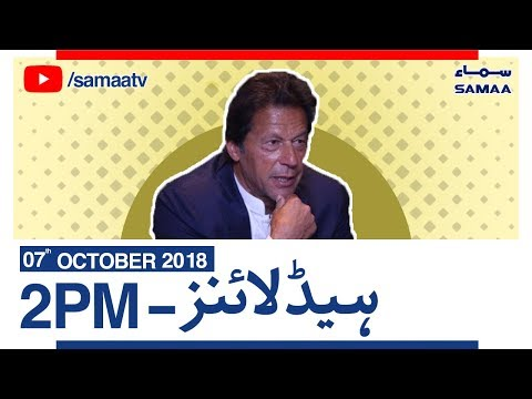Samaa News   Latest Headlines   2PM - SAMAA TV - 7 October 2018