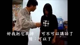 催眠秀制人術 (有字幕) Hypnosis show people art system (with subtitles)