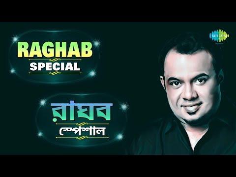 Weekend Classic Radio Show |  Raghab Chatterjee | Joy Maa Durga | Kali Kali Bal Rasana | Jana Nei