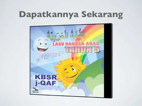 Cd Lagu Bahasa Arab Tahun 5 Kbsr Jqaf video