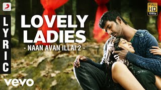 Lovely Ladies Video Song from Naan Sigappu Manithan