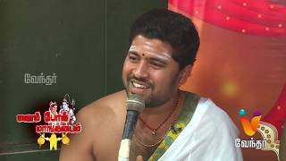 Manam Pol Maangalyam   'A Betterment For Happy Married Life' [13/01/2019] (Epi 126)   Vendhar Tv