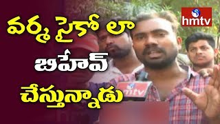 Varma Behaving Like A Psycho - PK Fan | Pawan Kalyan Fans Angry On RGV and Sri Reddy | hmtv