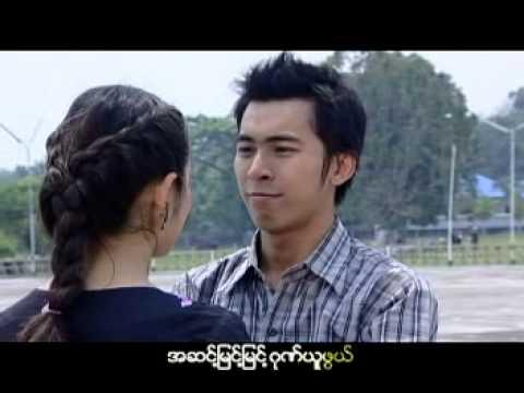 maung htoo live show 1989 ta soung thit pyan pyi
