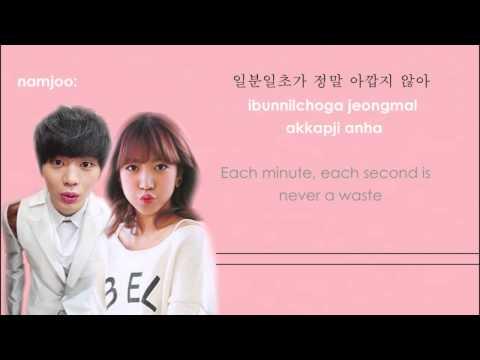 Yook Sungjae(BTOB) & Kim Namjoo(A-Pink)- Photograph(사진) Lyrics [English + Hangul + Romanization]