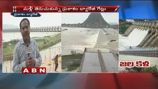 Prakasam Barrage 10 gates lifted Due to Heavy Inflow - Vijayawada - netivaarthalu.com
