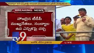 YCP conspires to delay Nandyala bypoll - Chandrababu