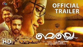Melle Malayalam Movie | Official Trailer | Binu Ulahannan | HD