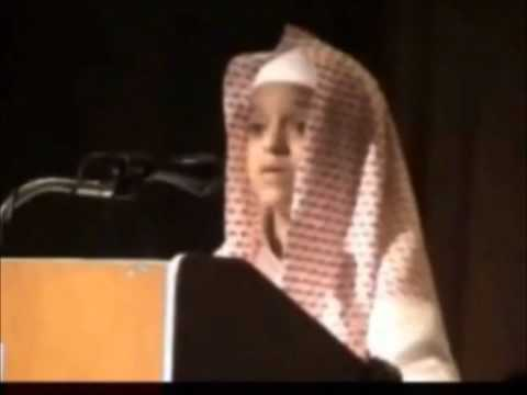 Beautiful Qur'an Recitation Of Surat Yasin By Child video