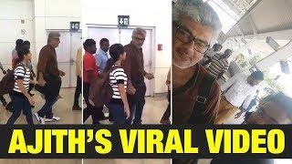 #Ajith's Viral Video | #ThalaAjith with Family at Airport | #AjithLatest #AjithVideo #Viswasam