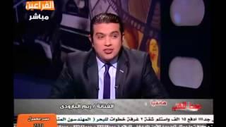 برنامج الوسط الفني اتصال ريم البارودي و خلافها مع مي عز الدين