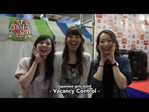 【Vacancy Control】Message video Asia Music Festival 2016