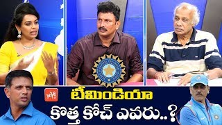 Team India New Coach..? | World Cup 2019 Winner England | Newzealand | Ravi Shastri
