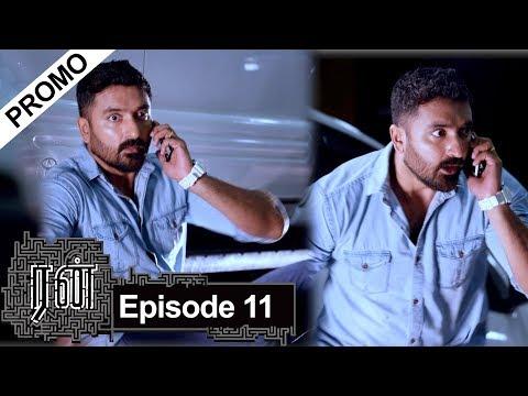Run Promo 17-08-2019 Sun Tv Serial Online