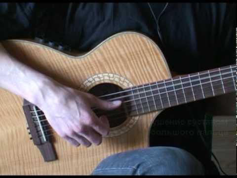 Глушение басовых струн на гитаре