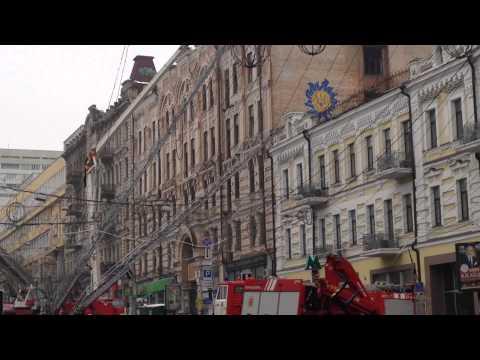 Пожар в Киеве ул. Богдана Хмельницкого 10 (19 февраля 2015) 1