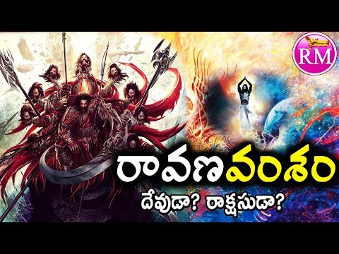 RAMAYANAM Part- 2 || Unknown Interesting Facts about Ravana in Telugu || Ramayana Full Movie Story