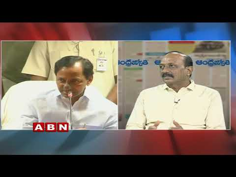 Discussion | Telangana CM KCR to Hold Cabinet Meeting | Early Polls | Part 1