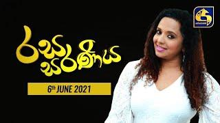 Rasa Saraniya - 2021.06.07