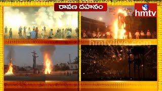 Ravan Dahan Across the Country | hmtv
