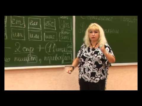 ОРФОГРАФИЯ - Окончания глаголов