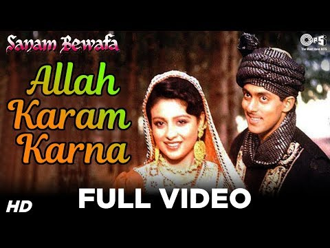 Allah Karam Karna - Sanam Bewafa - Salman Khan & Kanchan - Full Song video