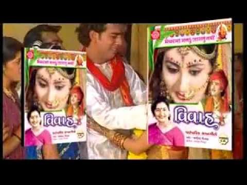 Vivah Lagnageet-lalita ghodadra-www.rajaramdigital.com