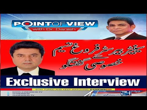 Exclusive talk with Barrister Farogh Naseem | Point of View | 13 June 2018 | 24 News HD