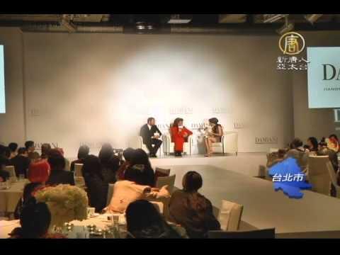 【新唐人/NTD】巨星蘇菲亞羅蘭現風采 保養之道是祕密|蘇菲亞羅蘭|義大利|戰地兩女性|