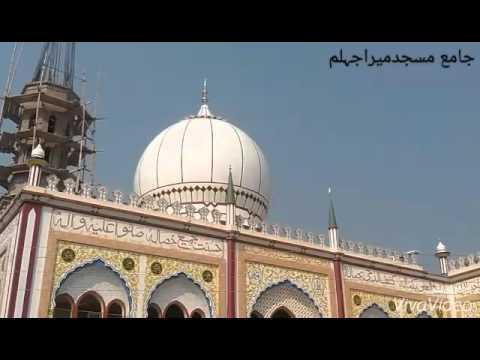 Jamia Masjid Maira Jhelum Punjab Pakistan