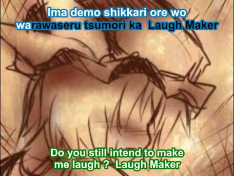Bump Of Chicken - Laugh Maker
