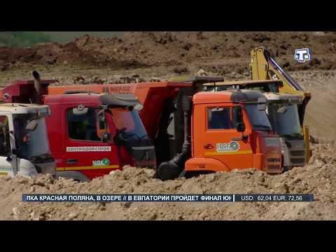 Стартовало строительство первой очереди трассы Симферополь-Евпатория-Мирный