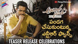Aravindha Sametha Teaser Release Celebrations in Chennai | Jr NTR | Pooja Hegde | Telugu FilmNagar