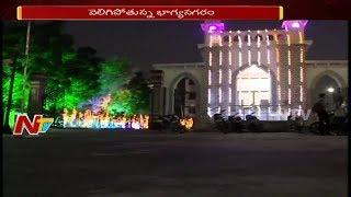Grand Arrangements for Telugu World Conference 2017 in Hyderabad -- Telugu Mahasabhalu  - netivaarthalu.com