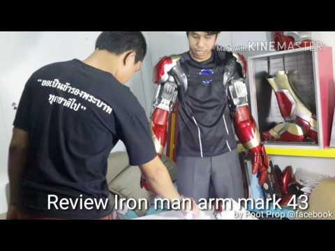 Review Iron man arm mark 43 Handmade wearable