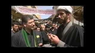 Karbala: City of Martyrs