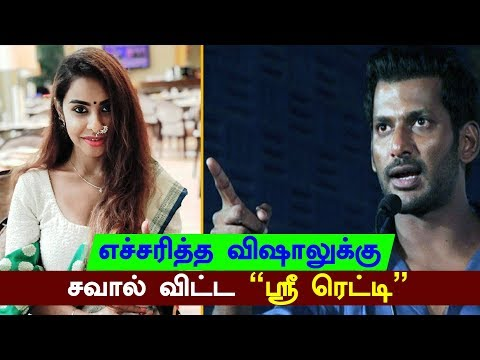Sri Reddy Challenges Vishal Who Warned Her! | Vishal | Sri Reddy | Kalakkalcinema