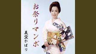 Tsuki No Horobasha