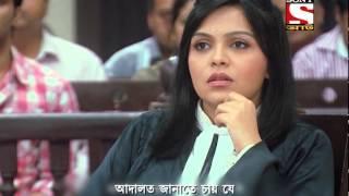 Adaalat - Bengali - 286 - Ichchhadhari Sapini 2