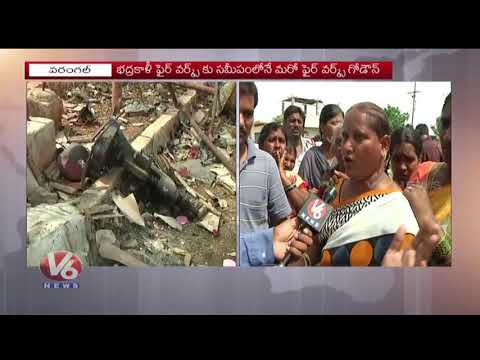 6 PM Telugu News | 5th July 2018 | Telanganam | V6 News