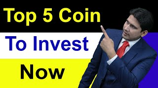 Top 5 Coin Best For Invest Now 15 days to 3 Month in Hindi/Urdu