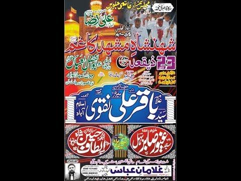 Live Majlis 23 Ziqad    Imam Bargah Abul Fazal Abbas a.s Chowk Kumharan Wala Multan