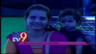 Balakrishna's Paisa Vasool audio launch live from Khammam