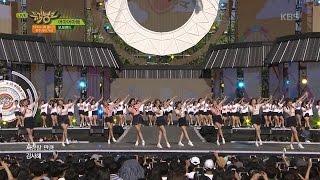 뮤직뱅크 Music Bank - 어마어마해 - 모모랜드 (Wonderful love - MOMOLAND).20170519