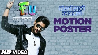 FU Marathi Movie : Motion Poster | Akash Thosar | Mahesh Manjrekar